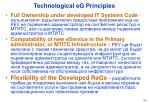 technological eg principles