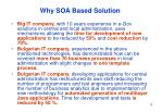 why soa based solution