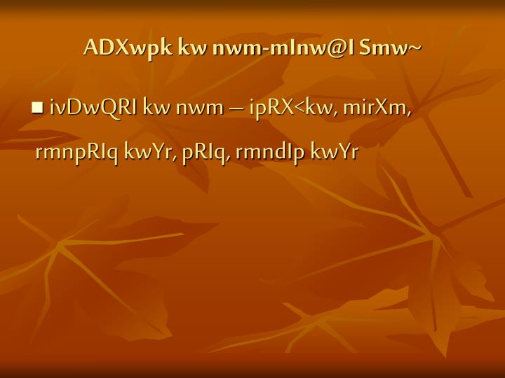 ADXwpk kw nwm-mInw@I Smw~