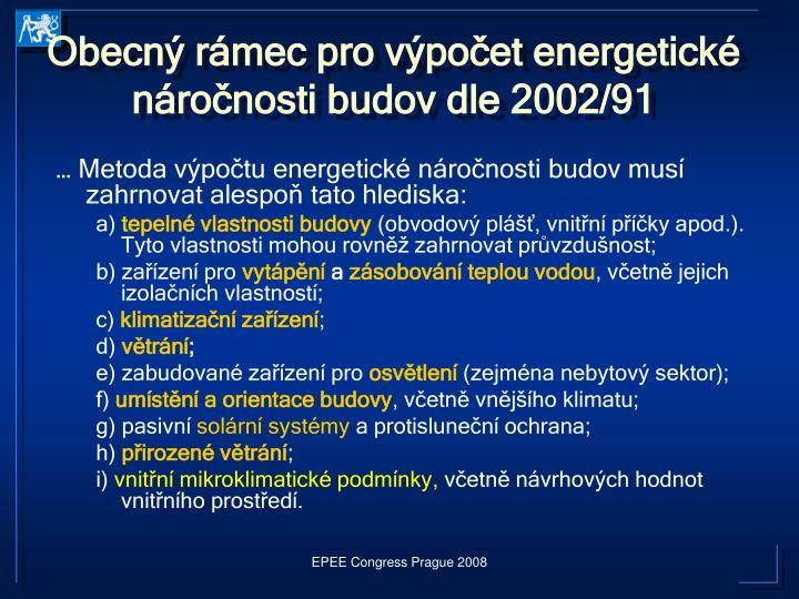 Obecný rámec pro výpočet energetické náročnosti budov