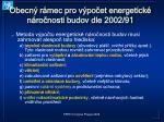 obecn r mec pro v po et energetick n ro nosti budov dle 2002 91