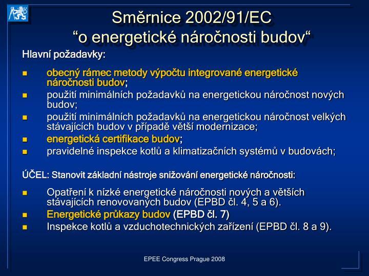 Směrnice 2002/91/EC