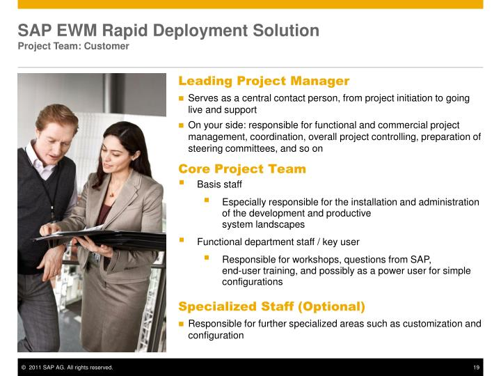 SAP EWM Rapid Deployment Solution