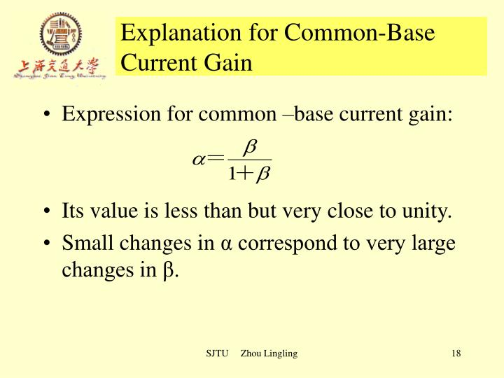 Explanation for Common-Base Current Gain