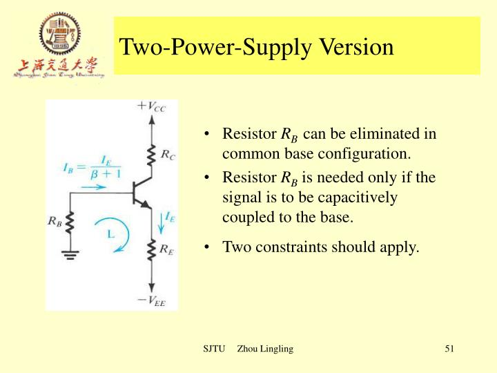 Two-Power-Supply Version