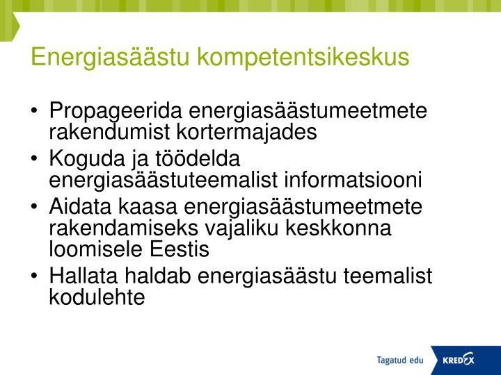 Energiasäästu kompetentsikeskus