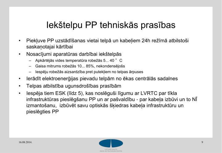 Iekštelpu PP tehniskās prasības