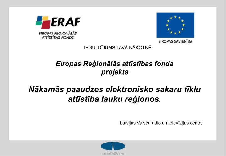 Eiropas Reģionālās attīstības fonda