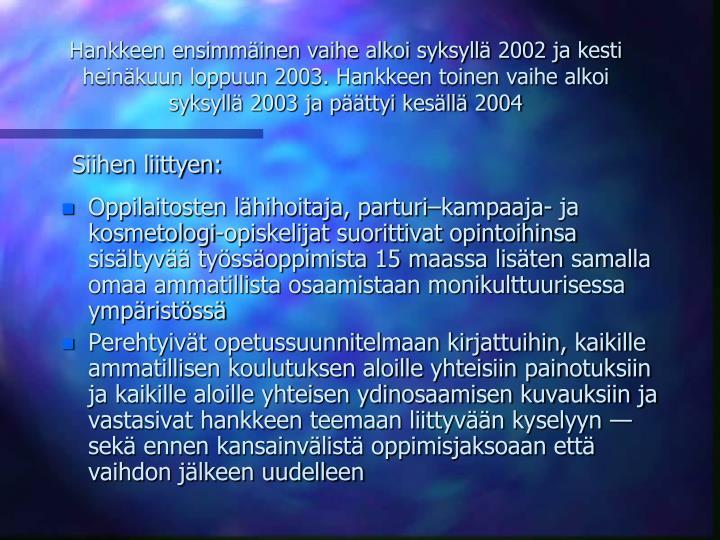 Hankkeen ensimminen vaihe alkoi syksyll 2002 ja kesti heinkuun loppuun 2003. Hankkeen toinen vaihe alkoi syksyll 2003 ja pttyi kesll 2004