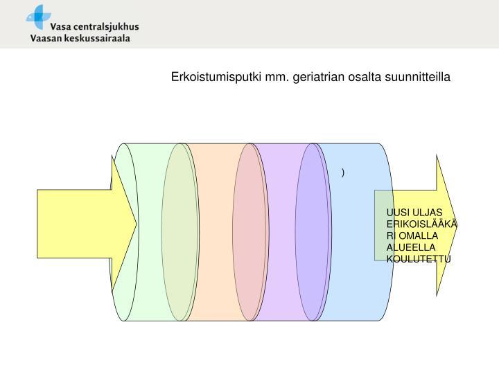 Erkoistumisputki mm. geriatrian osalta suunnitteilla