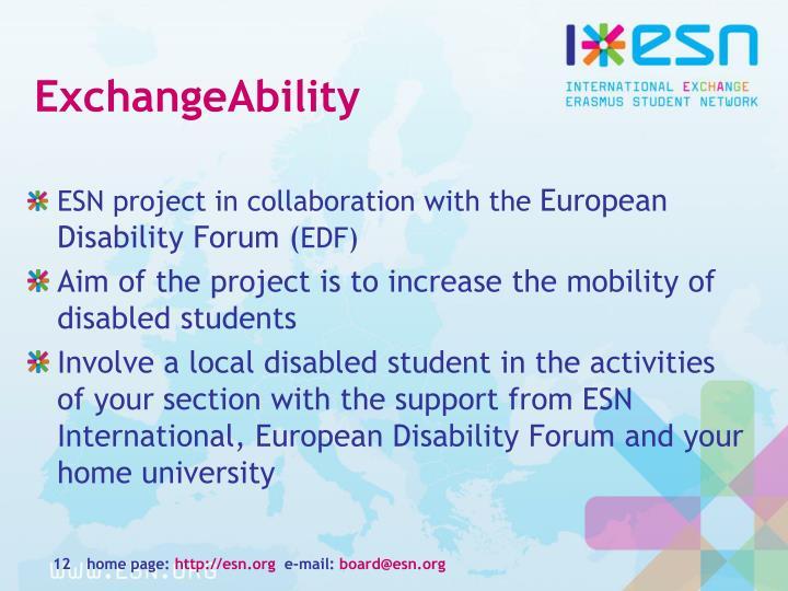 ExchangeAbility