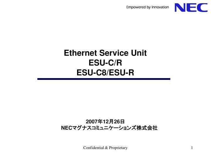 Ethernet Service Unit