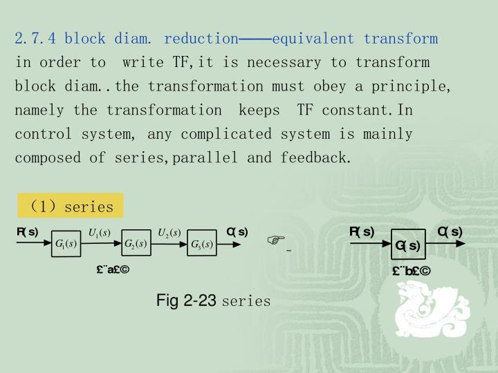 2.7.4 block diam. reduction