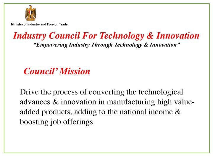 Ministry of Industry and Foreign Trade