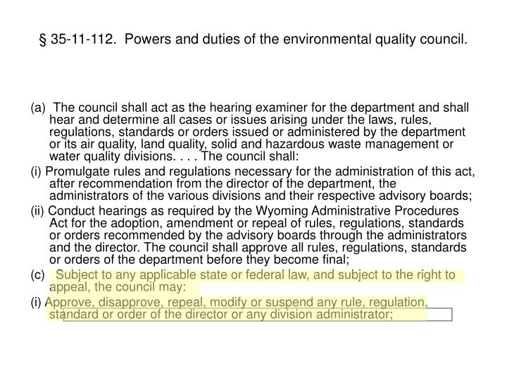 § 35-11-112.  Powers and duties of the environmental quality council.