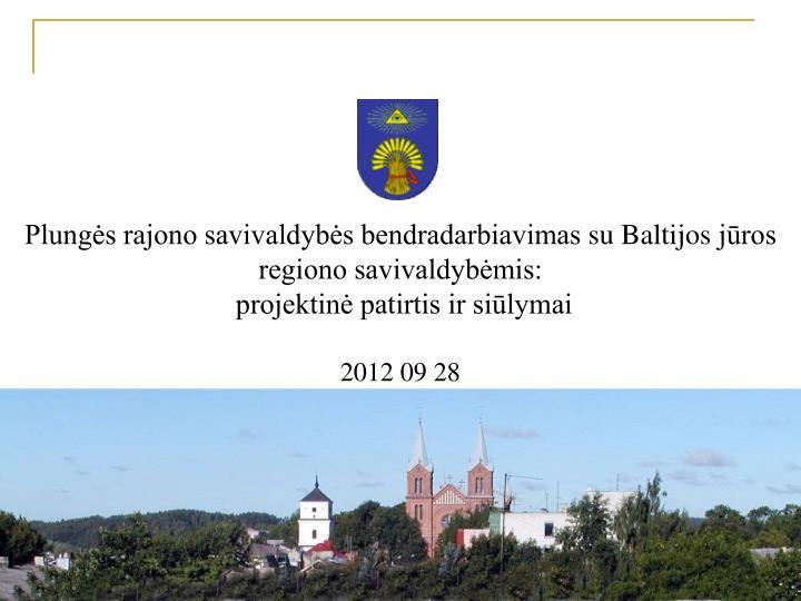 Plungės rajono savivaldybės bendradarbiavimas