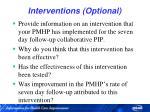interventions optional