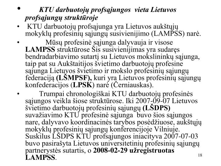 KTU darbuotojų profsąjungos  vieta Lietuvos profsąjungų struktūroje