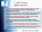 1 wp1 context jerico main focus