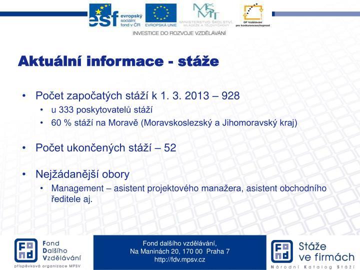 Aktuální informace - stáže