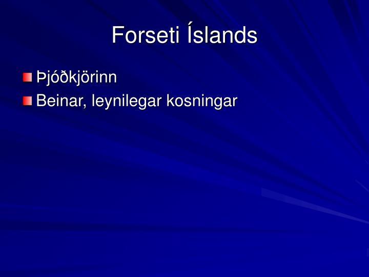 Forseti Íslands