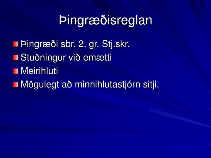 Þingræðisreglan