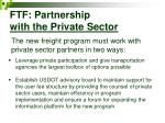 ftf partnership with the private sector