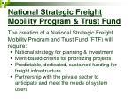 national strategic freight mobility program trust fund