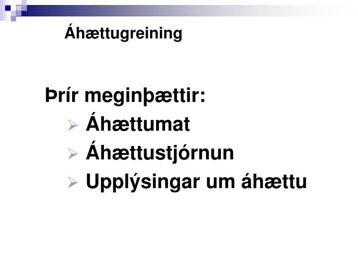 Áhættugreining