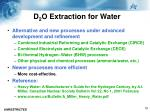 d 2 o extraction for water1
