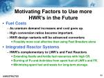 motivating factors to use more hwr s in the future