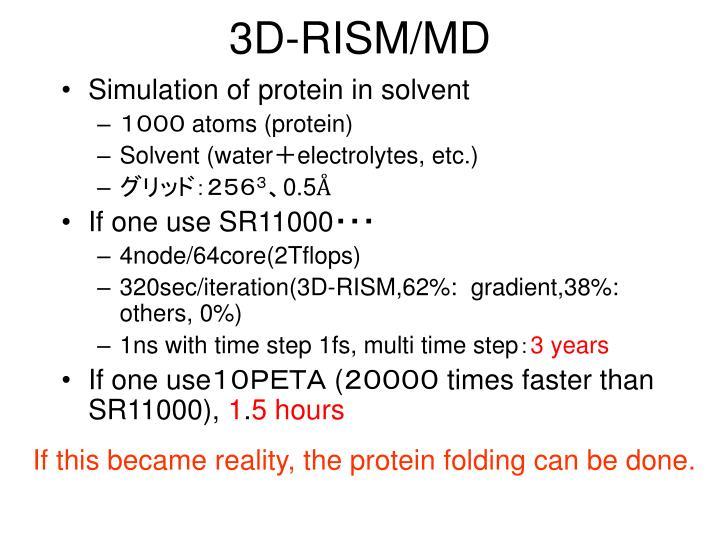 3D-RISM/MD