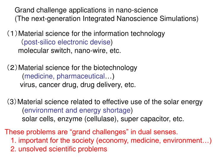 Grand challenge applications in nano-science