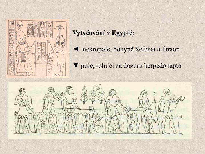 Vytyčování v Egyptě: