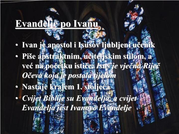 Evanđelje po Ivanu