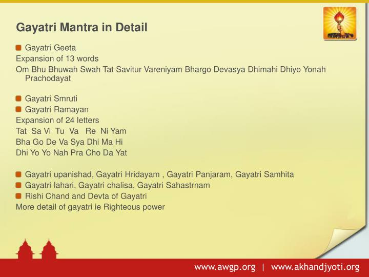 Gayatri Mantra in Detail