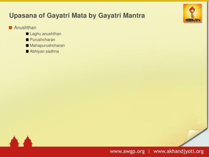 Upasana of Gayatri Mata by Gayatri Mantra