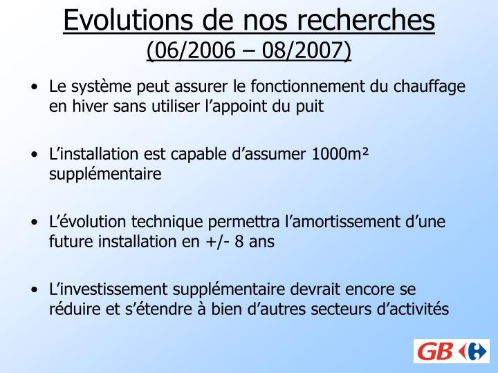 Evolutions de nos recherches