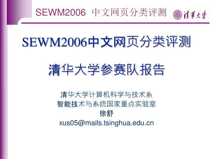 SEWM2006