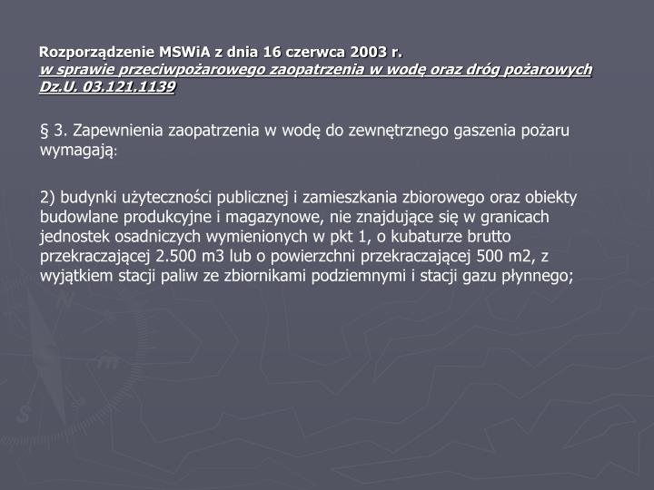 Rozporządzenie MSWiA z dnia 16 czerwca 2003 r.