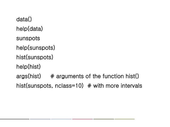 data()