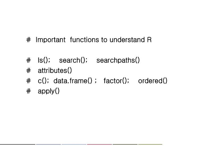 #  Important  functions to understand R