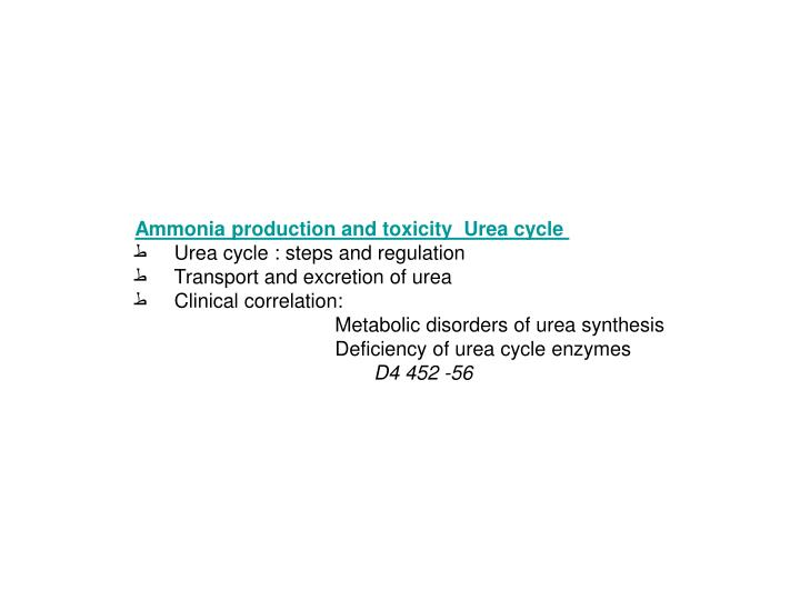Ammonia production and toxicity  Urea cycle