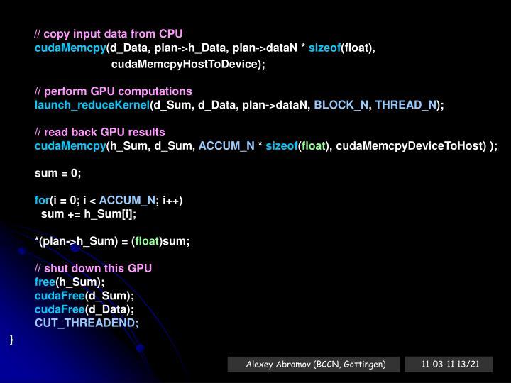 // copy input data from CPU