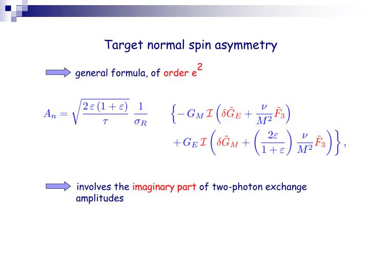 Target normal spin asymmetry