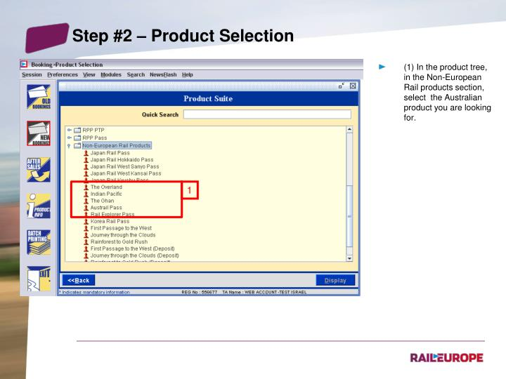 Step #2 – Product Selection