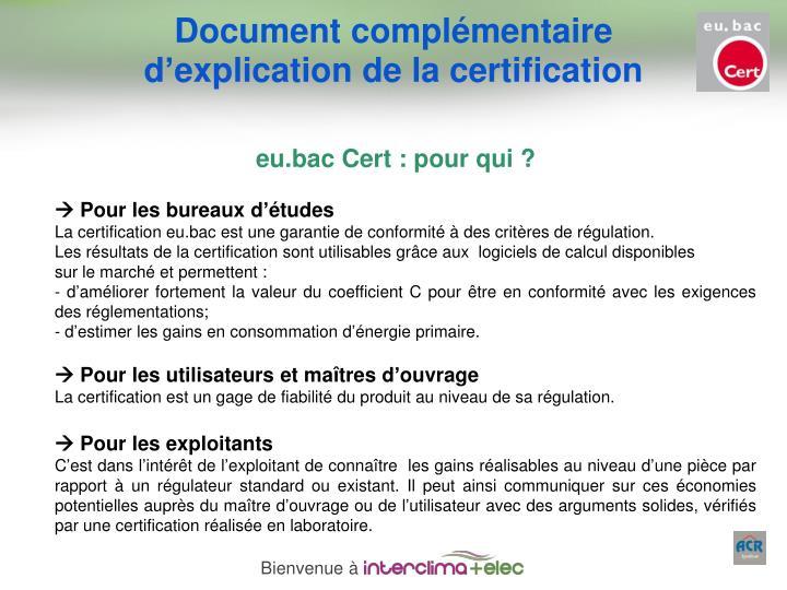 Document complémentaire
