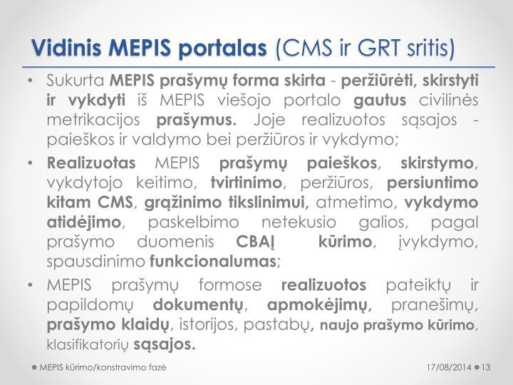 Vidinis MEPIS