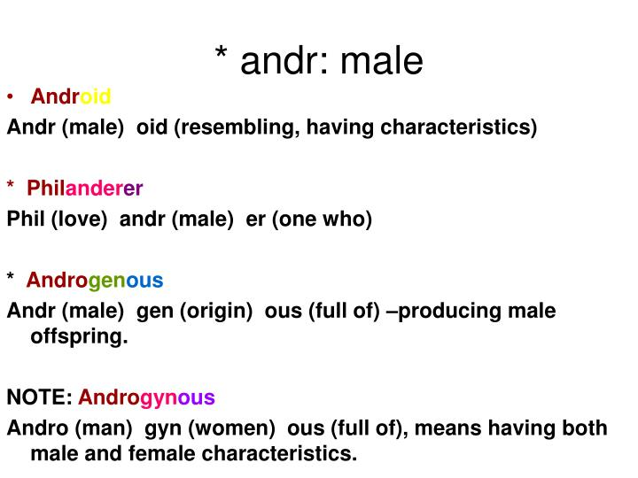 * andr: male