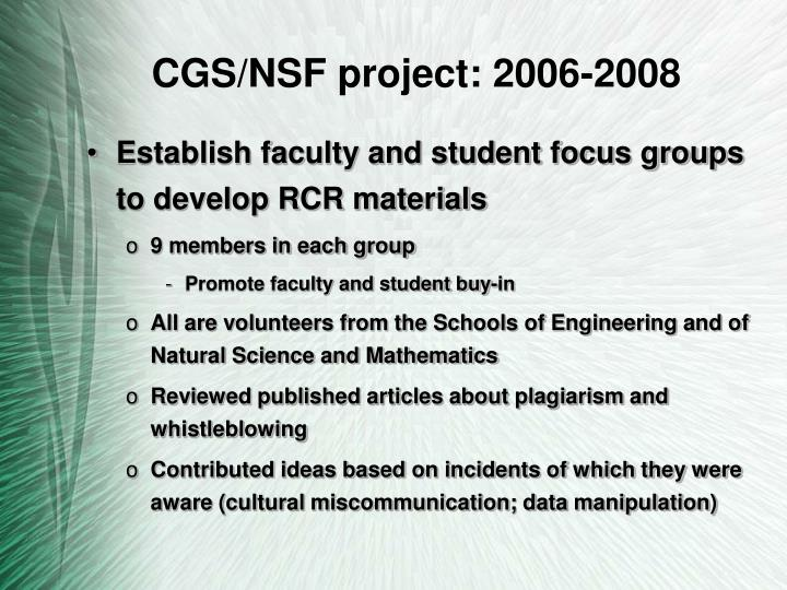CGS/NSF project: 2006-2008